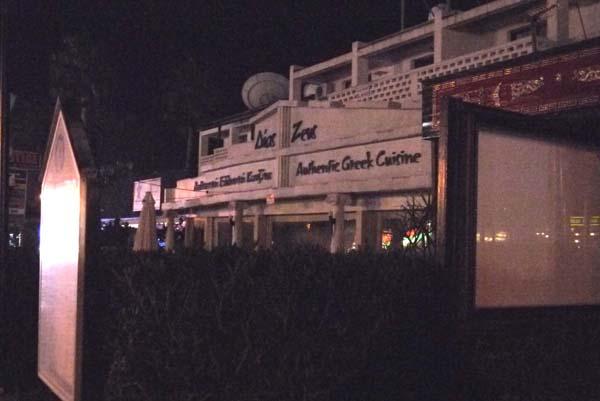 http://humanclub.ru/foto/2012/kypr/2/P1020426.jpg